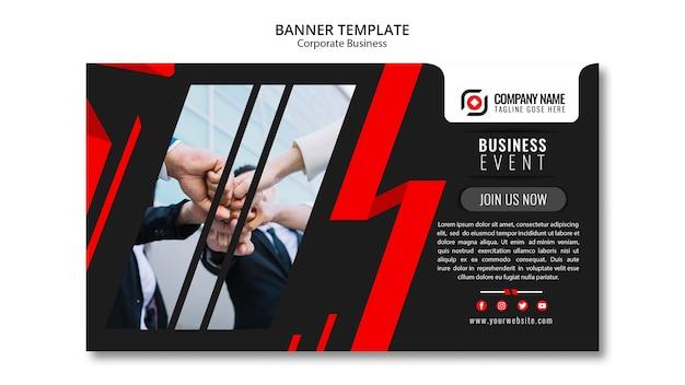 抽象的なビジネスバナーテンプレート 無料 Psd
