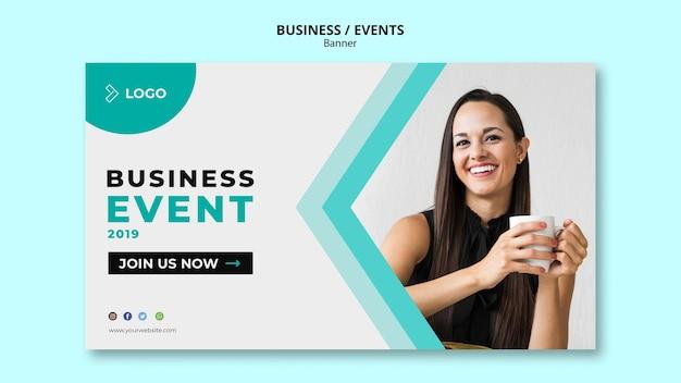 Реклама бизнес мероприятия с баннером Бесплатные Psd