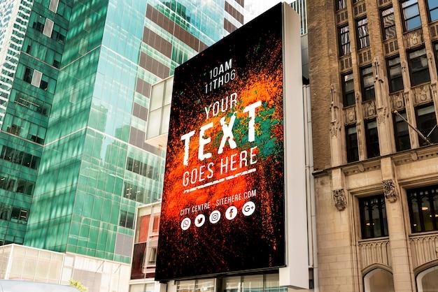 Уличный рекламный щит с макетом Бесплатные Psd