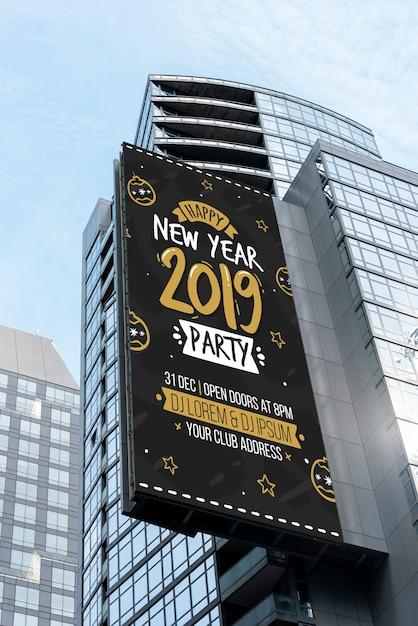 Рекламный щит на высотном здании Бесплатные Psd