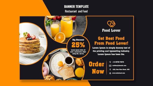 Современный баннерный шаблон для завтрака ресторана Бесплатные Psd