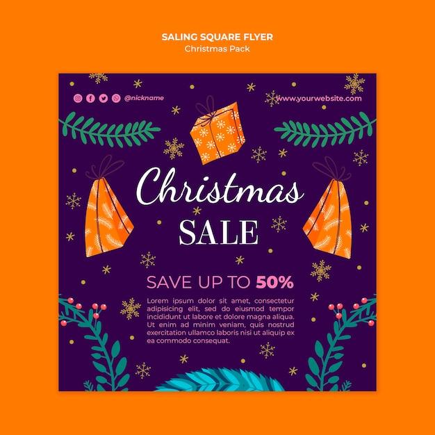 クリスマスセールチラシと特別オファー 無料 Psd
