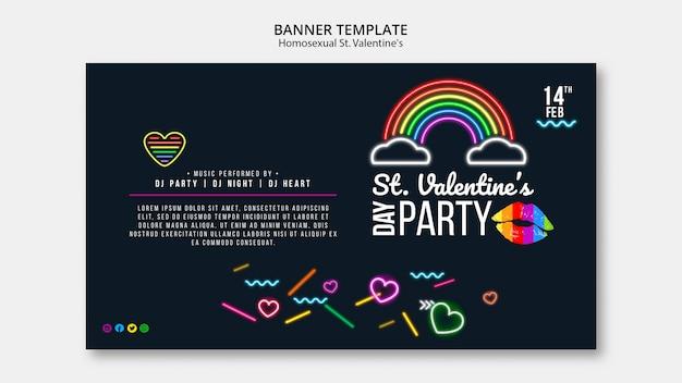 Красочный баннер для ул. валентина лгбт вечеринка Бесплатные Psd
