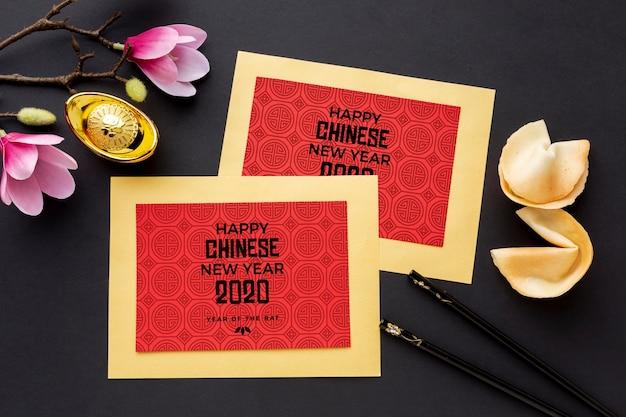 Красивый счастливый китайский новый год макет Бесплатные Psd