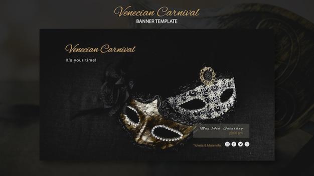 Венецианский карнавал с надписью масками Бесплатные Psd