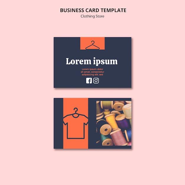 Шаблон визитки в магазине одежды Бесплатные Psd
