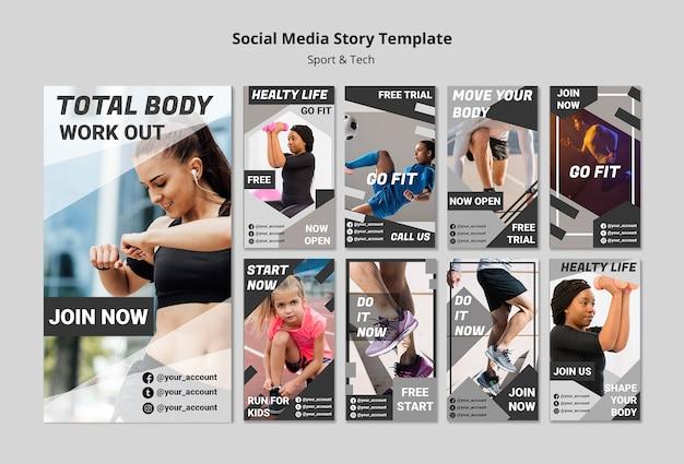 Шаблон социальных сетей для тренировки всего тела Бесплатные Psd