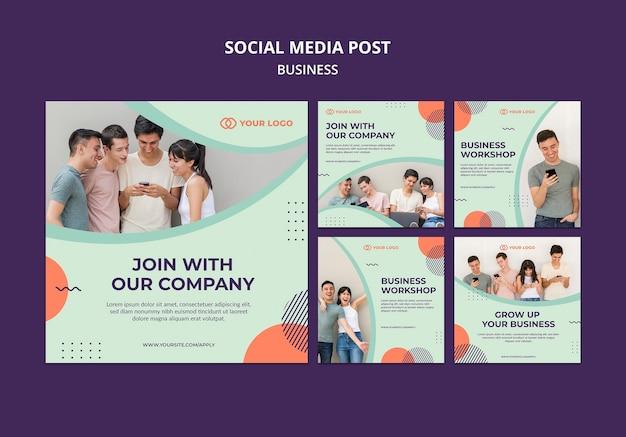 ビジネスワークショップコンセプトソーシャルメディアポスト 無料 Psd