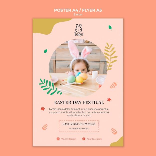 写真とイースターの日祭ポスター 無料 Psd
