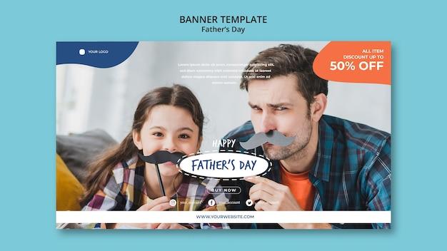 Красочный шаблон баннера день отцов Бесплатные Psd
