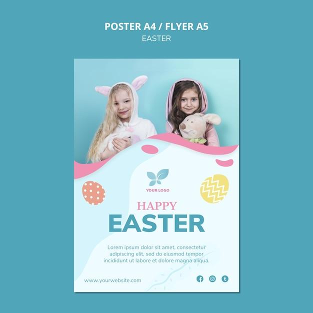 イースターポスターテンプレートに身を包んだ幸せな女性の子供 無料 Psd
