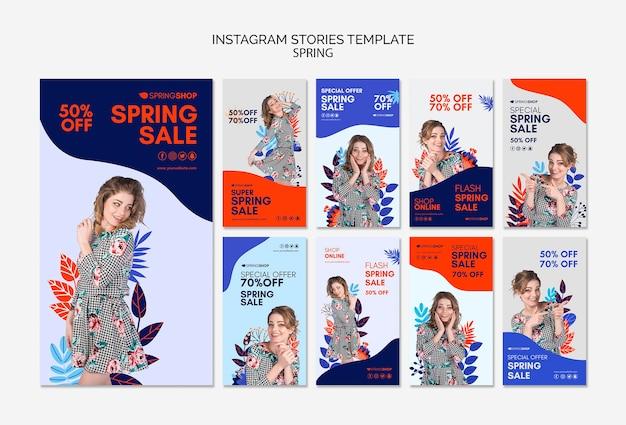 Инстаграм истории весенняя распродажа с женщиной и листьями Бесплатные Psd