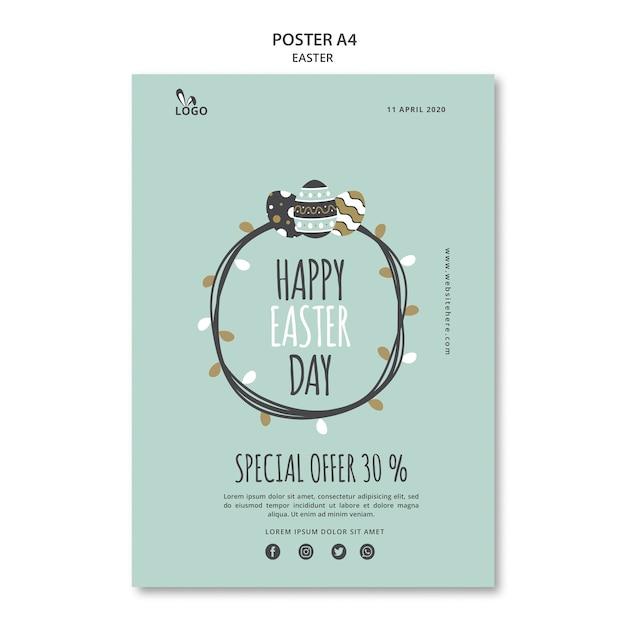 ハッピーイースターの日ポスターテンプレート 無料 Psd