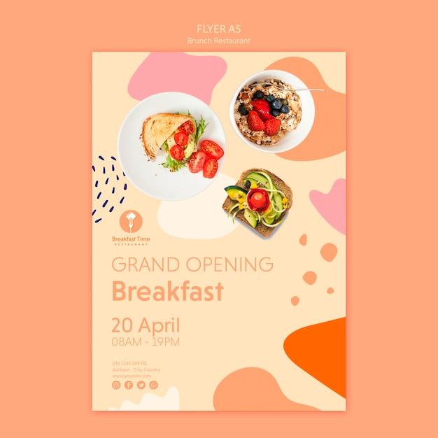 Дизайн флаера для торжественного завтрака Бесплатные Psd