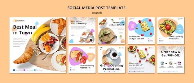 Шаблон сообщения в социальных сетях с концепцией позднего завтрака Бесплатные Psd