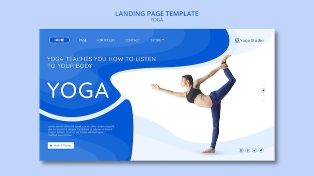 Шаблон целевой страницы для фитнеса йоги Бесплатные Psd