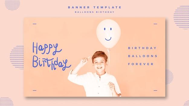 お誕生日おめでとうバナーテンプレート 無料 Psd