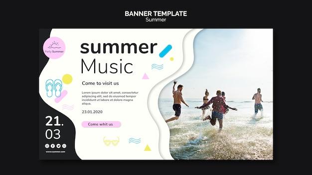 Летняя музыка и пляжный баннер Бесплатные Psd