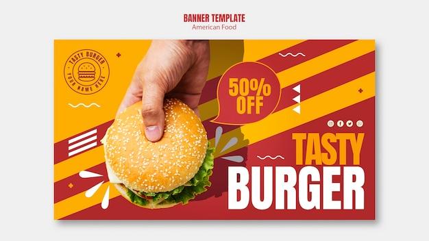 ハンバーガーアメリカンフードバナーテンプレート 無料 Psd