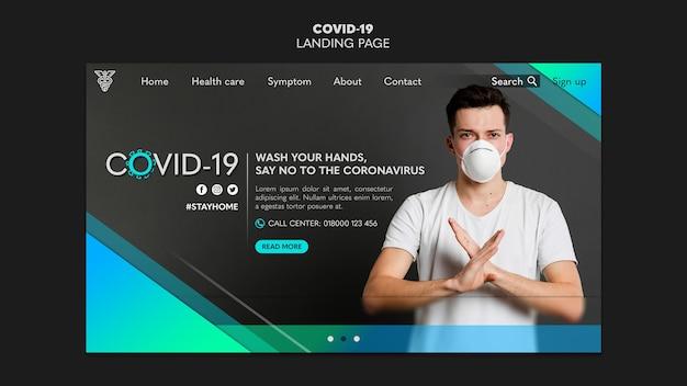 Человек, носящий медицинский шаблон страницы интерфейса маски Бесплатные Psd