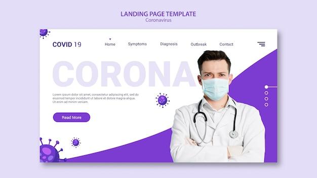 Шаблон целевой страницы коронавируса Бесплатные Psd