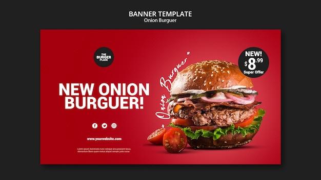 ハンバーガーレストランのバナーテンプレート 無料 Psd