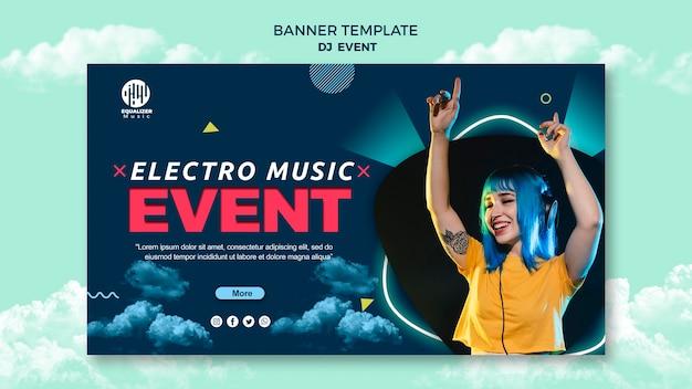Шаблон баннера музыкальной вечеринки Бесплатные Psd