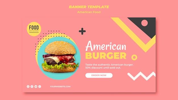 ハンバーガーとアメリカ料理の水平バナーテンプレート 無料 Psd