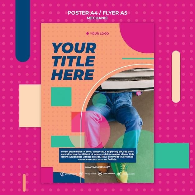 機械工のポスター 無料 Psd