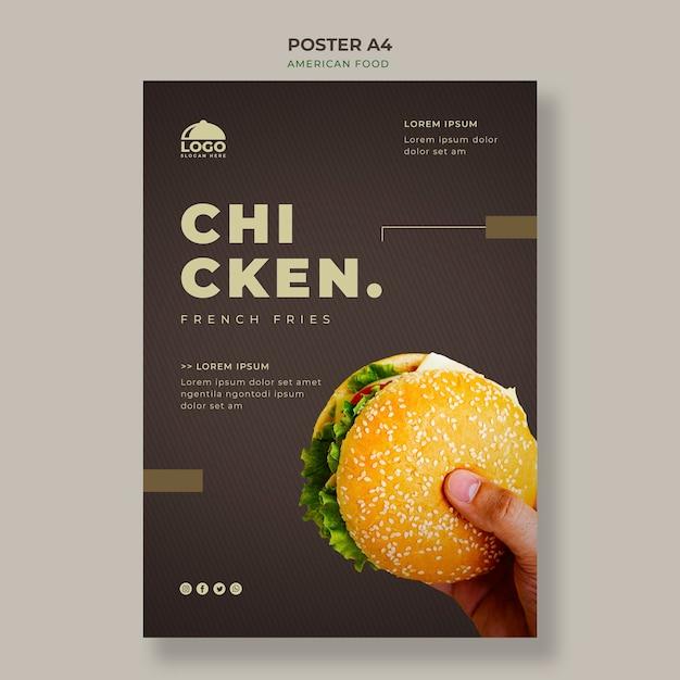 ハンバーガーポスターテンプレート 無料 Psd