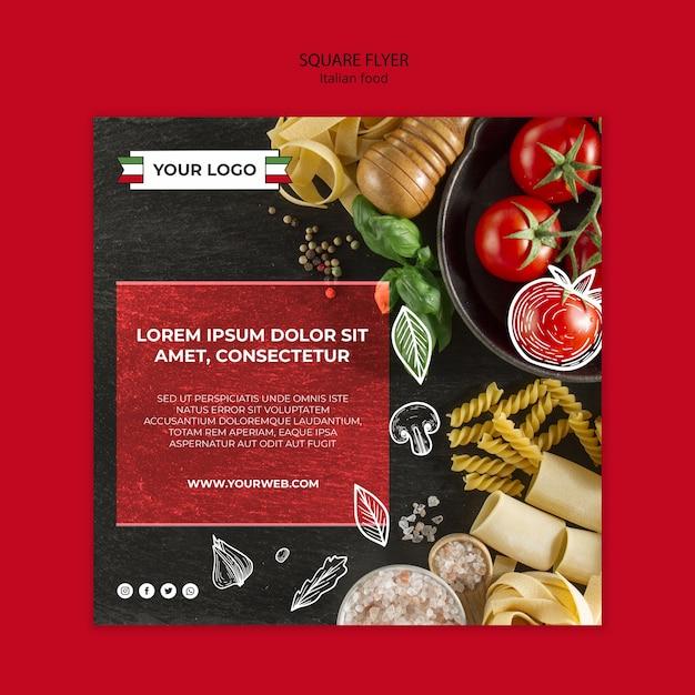 イタリア料理スクエアチラシデザイン 無料 Psd