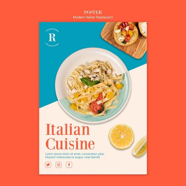モダンなイタリアンレストランのポスターデザイン 無料 Psd