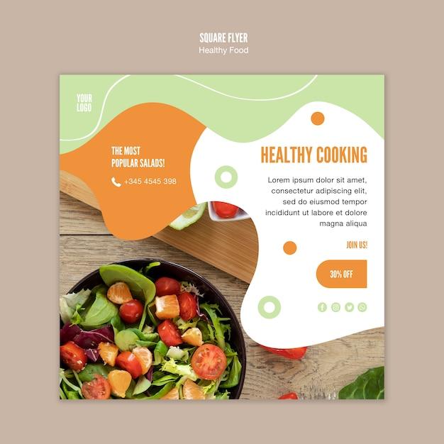 健康食品のスクエアチラシで自分を楽しもう 無料 Psd