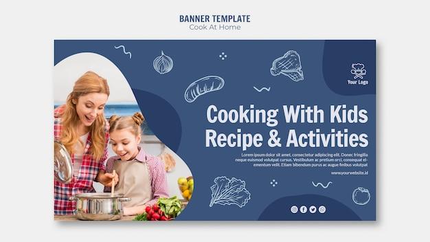 家庭料理バナーデザイン 無料 Psd