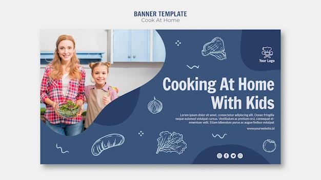 家庭料理バナースタイル 無料 Psd