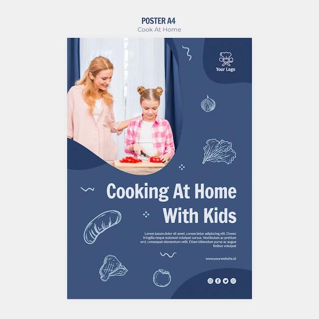 家庭料理ポスターテンプレート 無料 Psd
