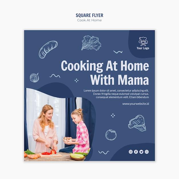 正方形のチラシデザインを自宅で調理 無料 Psd