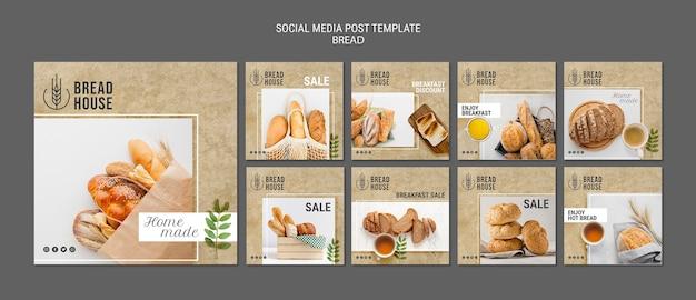 Шаблоны сообщений свежеиспеченного хлеба Бесплатные Psd