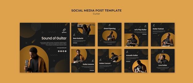 ギタープレーヤーのソーシャルメディアの投稿 無料 Psd