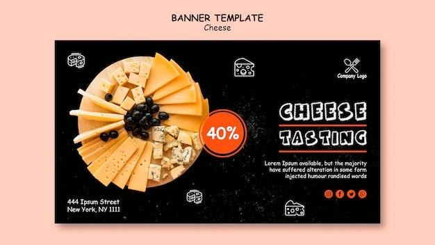 チーズ試飲バナーテンプレートデザイン 無料 Psd