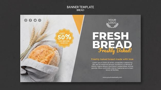 Шаблон горизонтального баннера для пекарни Бесплатные Psd