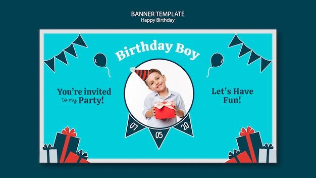 Шаблон баннера празднования дня рождения Бесплатные Psd