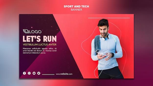 Спортивно-технический дизайн шаблона баннера Бесплатные Psd