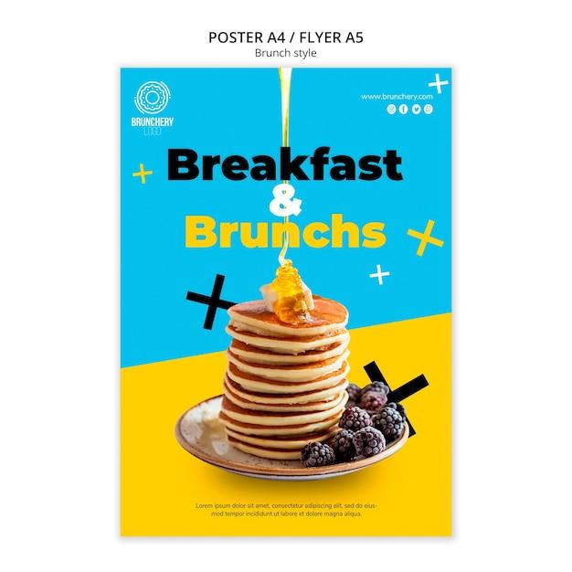 朝食とブランチのポスターテンプレート 無料 Psd