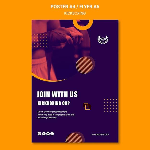 Присоединяйтесь к нам шаблон постера кикбоксинга Бесплатные Psd