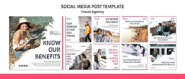 旅行代理店のソーシャルメディアの投稿 無料 Psd