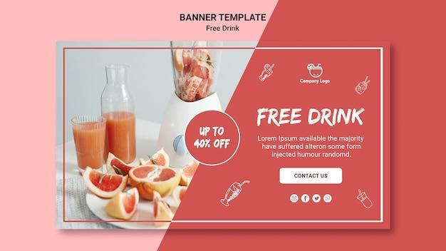 Стиль шаблона баннера бесплатного напитка Бесплатные Psd