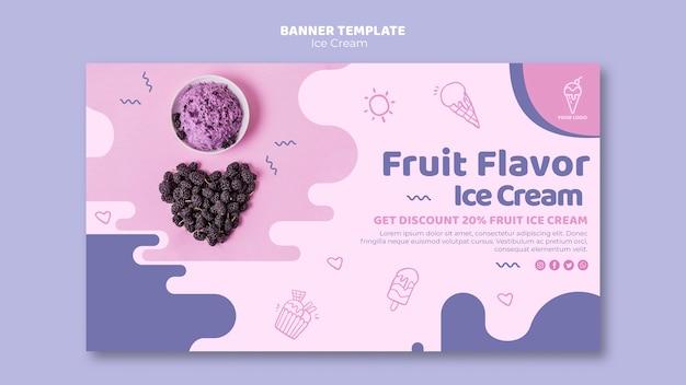 Шаблон баннера магазина мороженого Бесплатные Psd