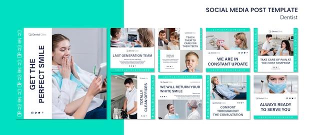 Коллекция постов в социальных сетях для стоматологов Бесплатные Psd