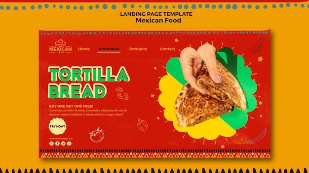 Целевая страница для мексиканского ресторана Бесплатные Psd
